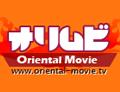 Oriental Movie