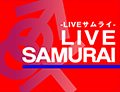 Liveサムライ