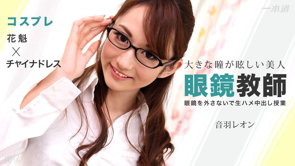 音羽レオン:スカイエンジェル 187 パート1【ヘイ動画:一本道】