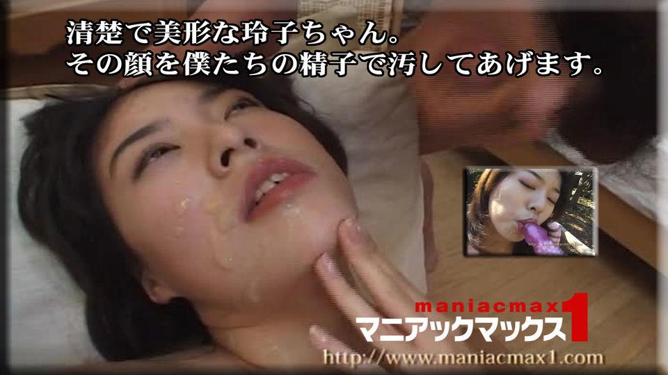 清楚で美形な玲子ちゃん。その顔を僕たちの精子で汚してあげます。 : 増田玲子 : マニアックマックス1【Hey動画】