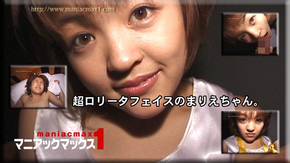 高野まりえ:超ロリータフェイスのまりえちゃん。:マニアックマックス1【ヘイ動画】
