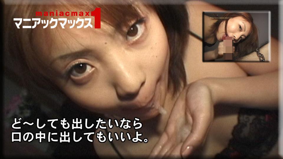 ど〜しても出したいなら口の中に出してもいいよ。 : 優花 : マニアックマックス1【Hey動画】