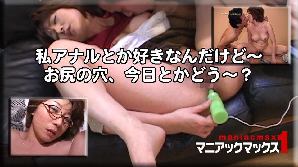 私アナルとか好きなんだけど〜 お尻の穴、今日とかどう〜? : 神崎みなみ : マニアックマックス1【Hey動画】