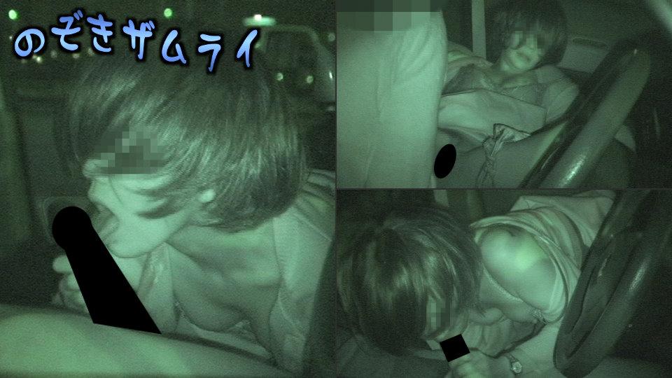 素人:ホスト達の真夜中カーセックス悪巧み盗撮 part3【peepsamurai-hey】