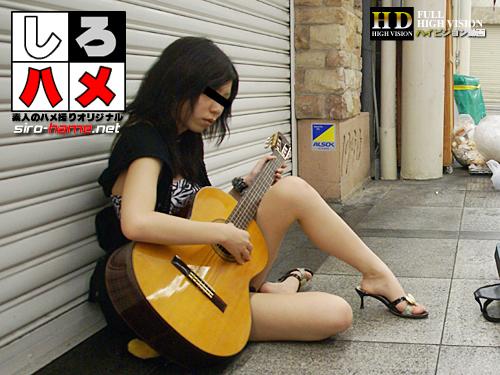 素人 ERIKA-田舎からミュージシャンを夢みて上京してきた平成生まれに中出し!