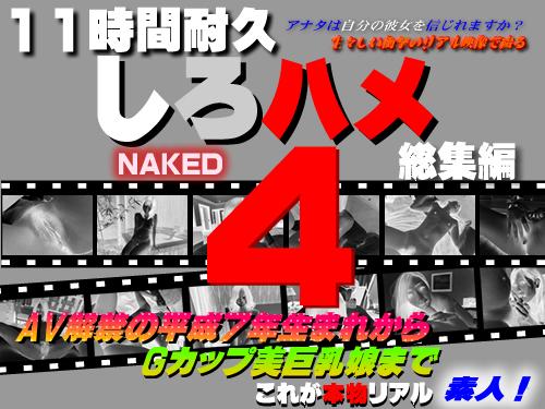 AV解禁の平成7年生まれからGカップ美巨乳娘まで素人11人! –