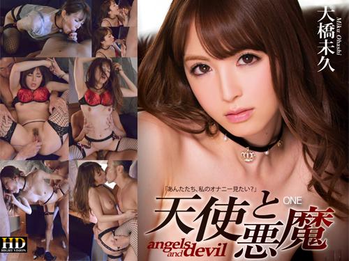 天使と悪魔_One