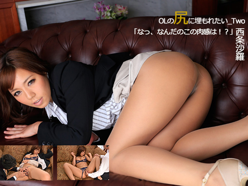 西条沙羅  – OLの尻に埋もれたい!!_Two