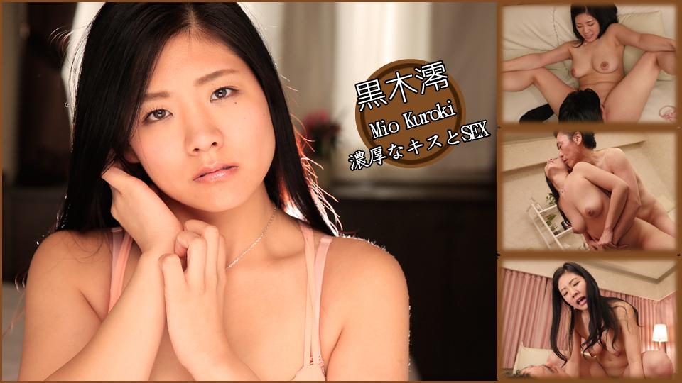 黒木澪:濃厚なキスとSEX【ヘイ動画:av9898】