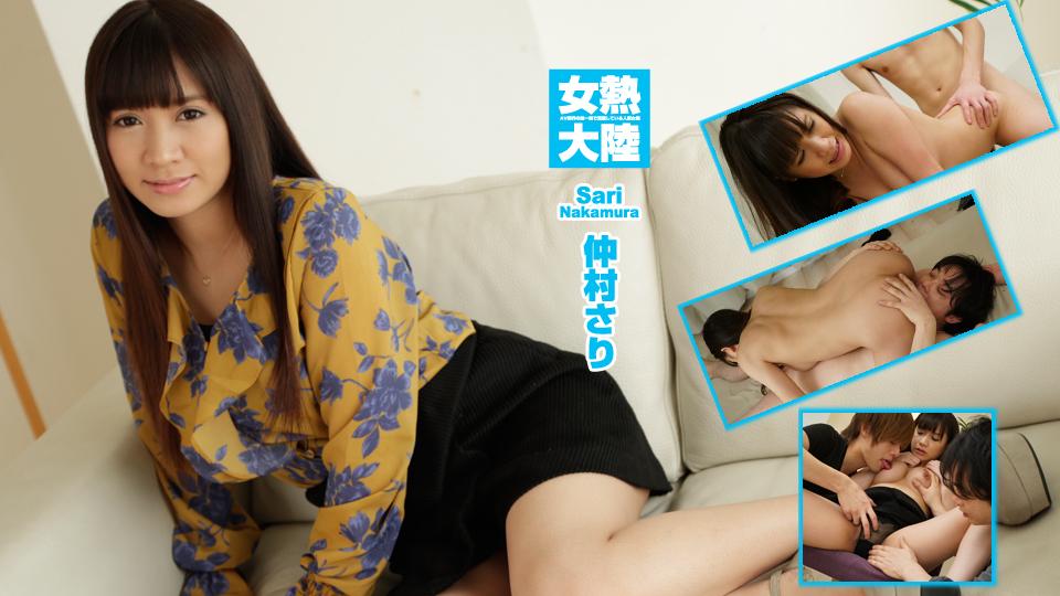 av9898【ヘイ動画】女熱大陸:仲村さり