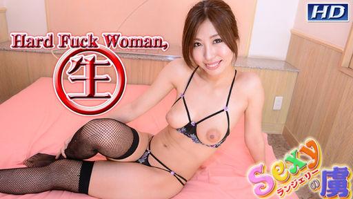 栞:Sexyランジェリーの虜62【ヘイ動画:ガチん娘】