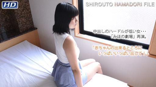 みほの:素人生撮りファイル182:ガチん娘【ヘイ動画】