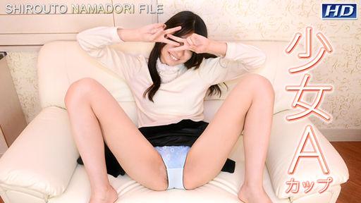 素人生撮りファイル187 : 真由子 : ガチん娘【Hey動画】