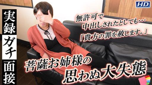 実録ガチ面接139 : 晶子 : ガチん娘【Hey動画】