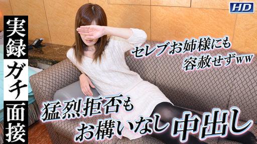 実録ガチ面接140 : 玲央 : ガチん娘【Hey動画】