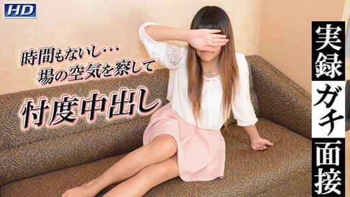 弓子:実録ガチ面接144:ガチん娘【ヘイ動画】