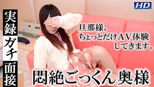 早智子:実録ガチ面接50【ヘイ動画:ガチん娘】