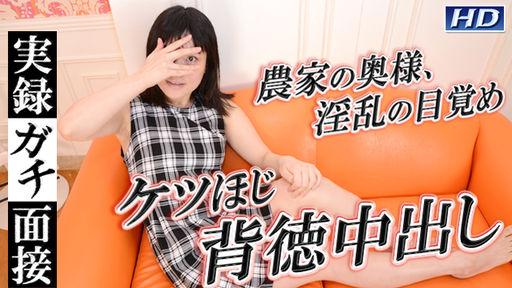 祥子:実録ガチ面接75【ヘイ動画:ガチん娘】