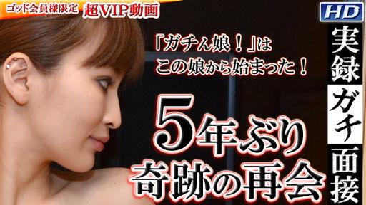 りな:実録ガチ面接20【ヘイ動画:ガチん娘】
