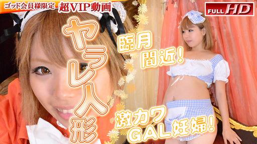 愛華:ヤラレ人形44【ヘイ動画:ガチん娘】