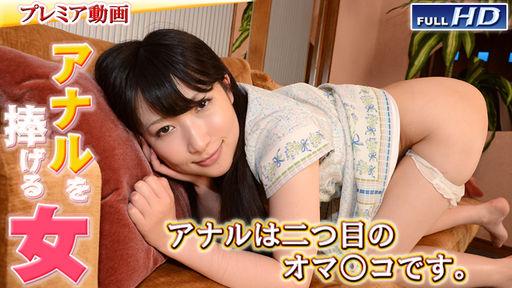 美波:アナルを捧げる女24【ヘイ動画:ガチん娘】