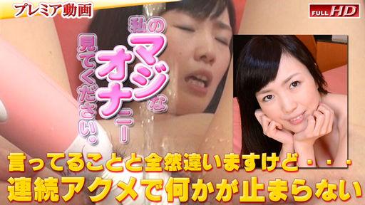 ナミ:別刊マジオナ125:ガチん娘【ヘイ動画】