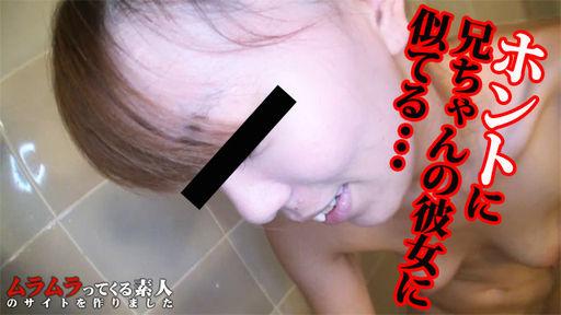 長瀬美紀:兄貴の彼女はソープ嬢 秘密は守ります でも生ハメと中出しさせてください!【ヘイ動画:ムラムラってくる素人のサイトを作りました】