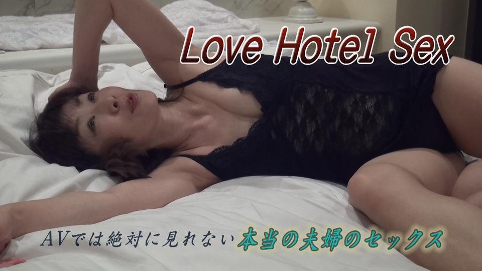 本当に何回もイク私:夫婦でラブホテルsex  本当の夫婦のセックス【ヘイ動画:AVでは絶対に見れない女の真のオーガズム】