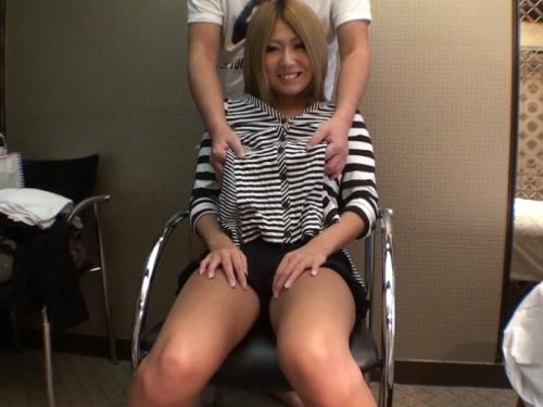 あいみ – 巨大☆肉マン爆乳!