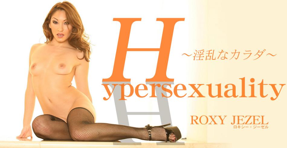 ロキシー ジーゼル:Hypersexuality 淫乱なカラダ Roxy Jezel【ヘイ動画:アジア娘】