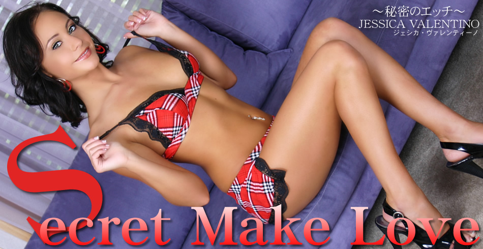 ジェシカ ヴァレンティーノ:Secret Make Love 〜秘密のエッチ〜 Jessica Valentino【ヘイ動画:アジア娘】