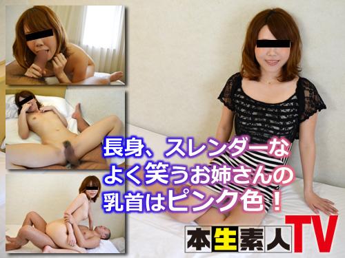 るみか – 長身、スレンダーなよく笑うお姉さんの乳首はピンク色!