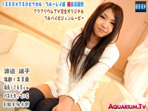 渡邉遥子 (23歳) – ダマシ面接!従順でかよわい女子校生・半脱ぎ白濁本気汁まみれ
