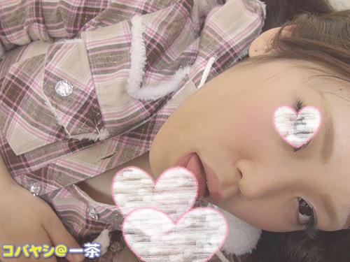 [個人撮影]超絶可愛くてチンポ舐めが好きな女子大生のふぇらちお…再び