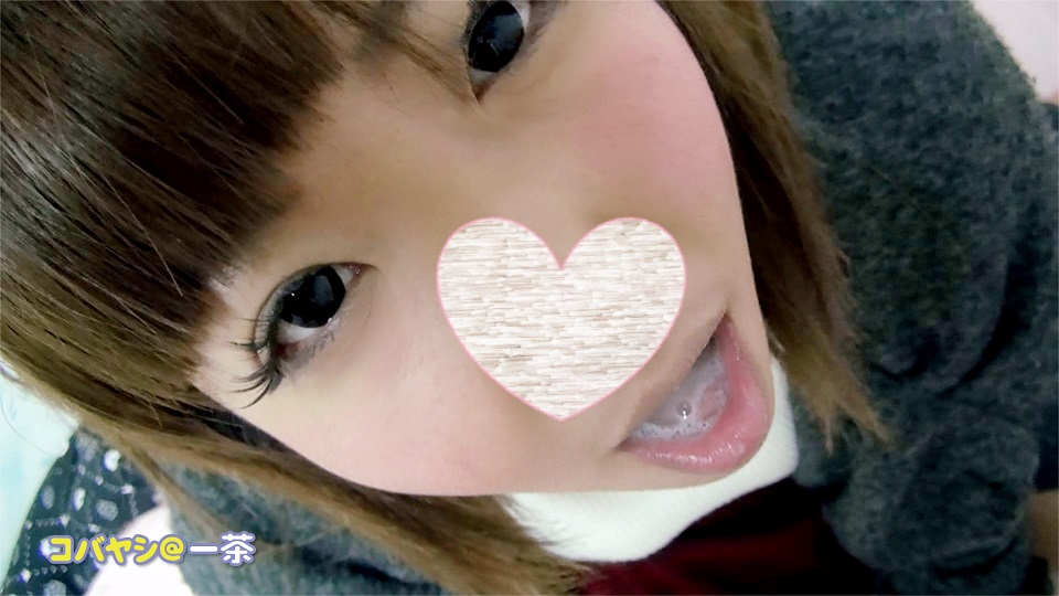 アドケナイ雰囲気の童顔女子大生 – [個人撮影]まだアドケナイむっちりGカップJDのずっこりジュボジュボ丸呑みフェラ