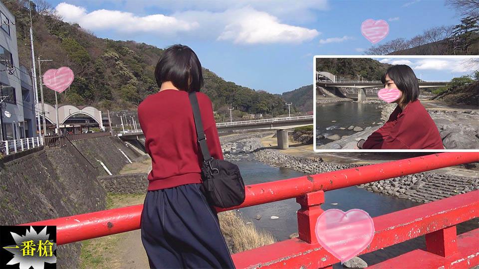 Creampie in Japan #Asuka