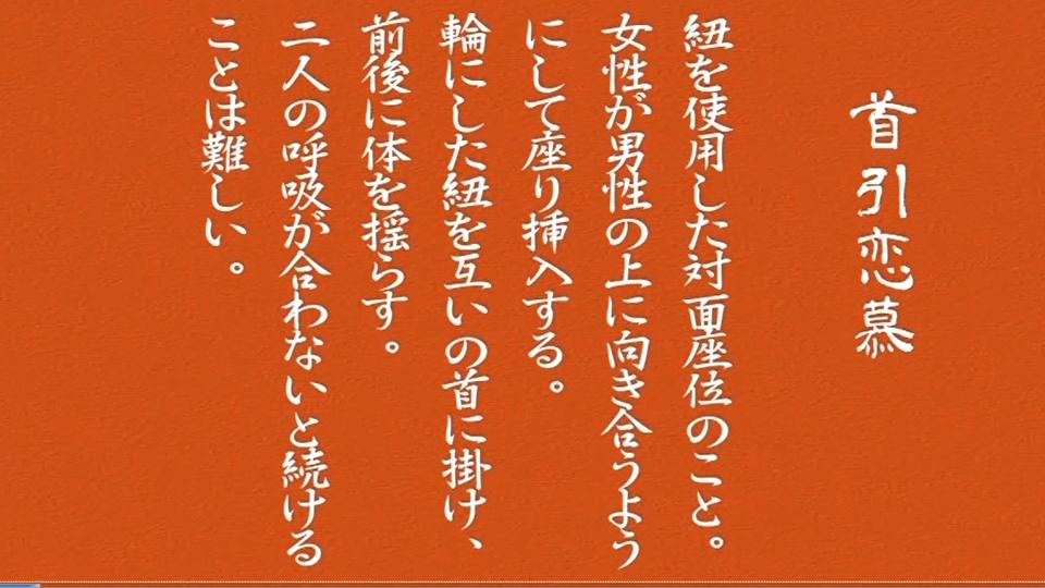 48手6手〜10手まで。技を覚えるための教育的AV!古来からある48手を学ぶ第二章 : みどり : 摩弐亜