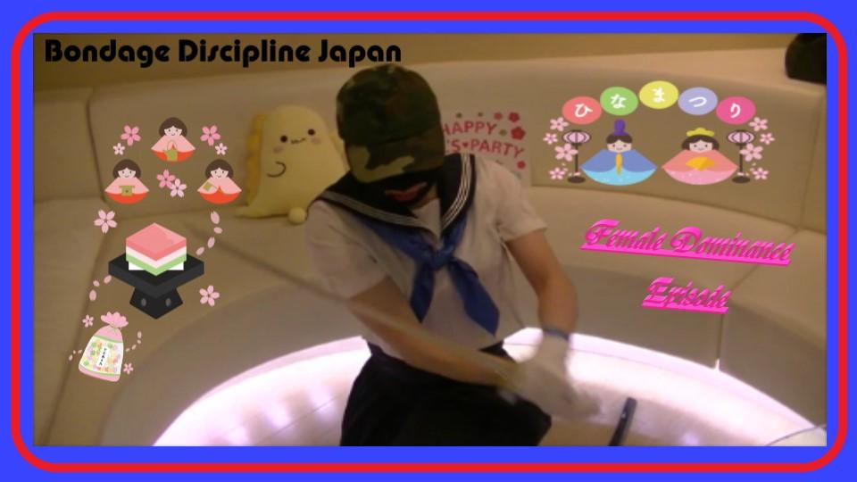 Female Dominance Episode 018 ☆彡